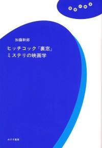 本がおもしろくなってきた_b0074416_23295010.jpg