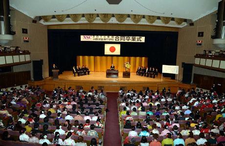 2014年度NSC合同卒業式が行われました。_b0110019_12574363.jpg