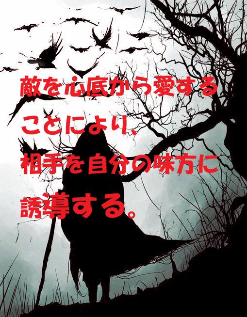 c0306635_23352096.jpg