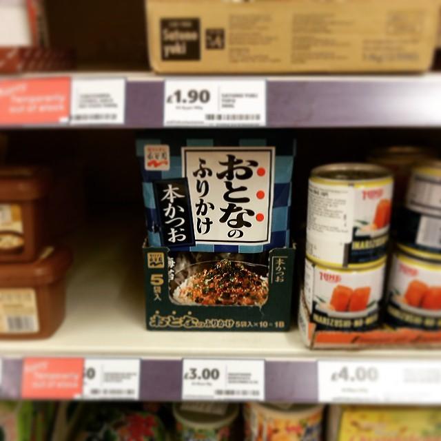 暖かくなったと思ったのに。。。& 日本食!_b0167736_6324451.jpg