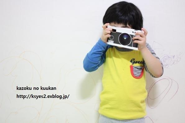 a0338941_22234593.jpg