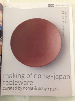 noma-japan_b0132442_16481278.jpg