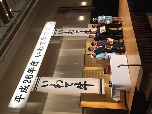 畜産県いわての牛飼い女子、あつまれ(^-^)/_b0199244_1775999.jpg