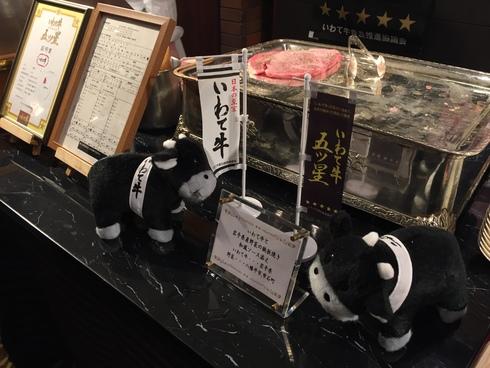 畜産県いわての牛飼い女子、あつまれ(^-^)/_b0199244_17965.jpg