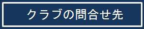 a0337946_10440522.jpg