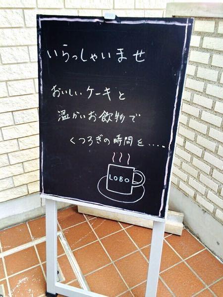 e0292546_001069.jpg