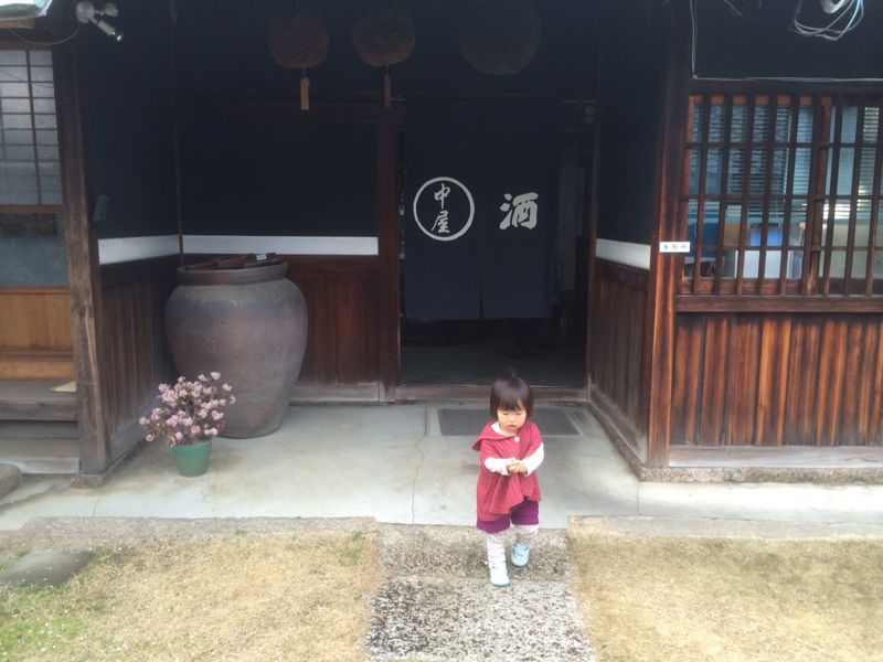 地元の美味しい日本酒_e0046950_1712171.jpg