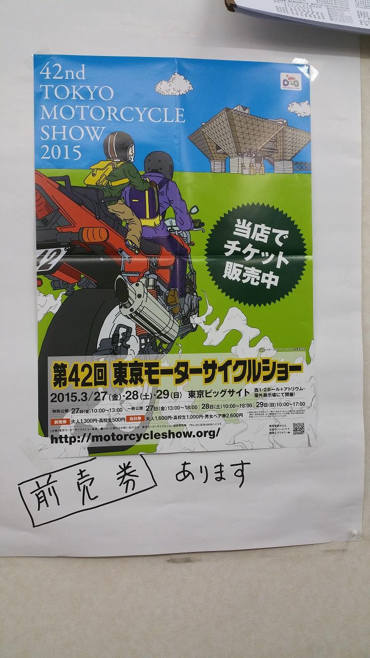 2013年式ストリートボブ+重大告知!!_e0114857_20523218.jpg