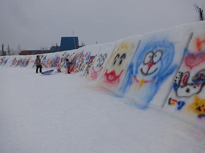 八色の森公園「子ども雪まつり」_b0092684_652445.jpg