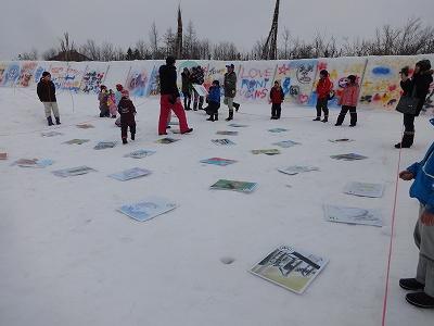 八色の森公園「子ども雪まつり」_b0092684_6551043.jpg