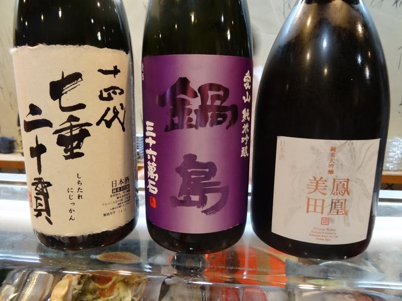 千葉で一番お気に入りのお寿司屋さんです。_c0225997_9224977.jpg