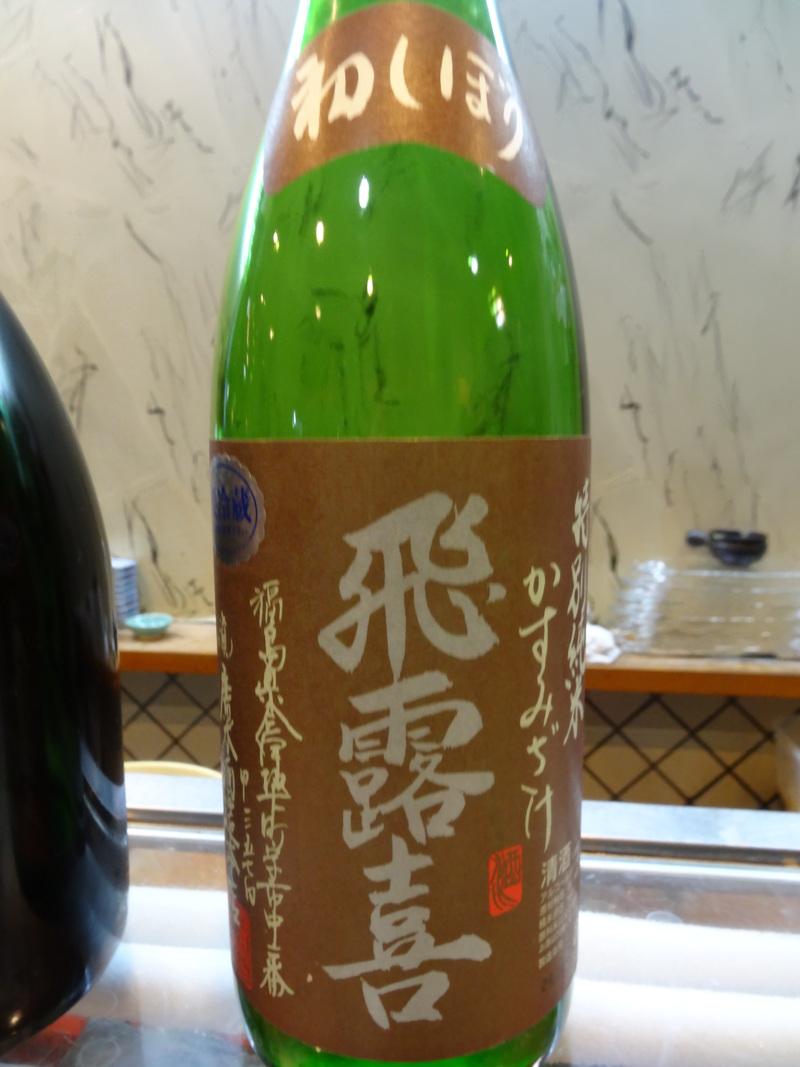 千葉で一番お気に入りのお寿司屋さんです。_c0225997_92506.jpg