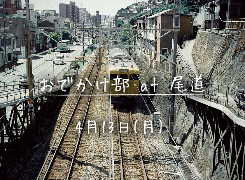 b0086098_12045205.jpg