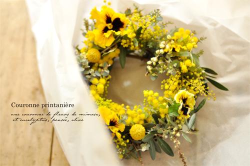 菜種梅雨と、黄色のリース。_d0174704_1785492.jpg