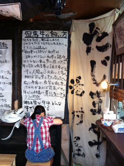湯村温泉記録       [炭火串焼き ひよっ子屋]_e0115904_04362308.jpg
