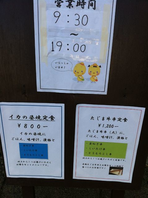湯村温泉記録       [炭火串焼き ひよっ子屋]_e0115904_04440861.jpg
