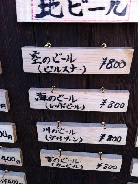 湯村温泉記録       [炭火串焼き ひよっ子屋]_e0115904_04452793.jpg