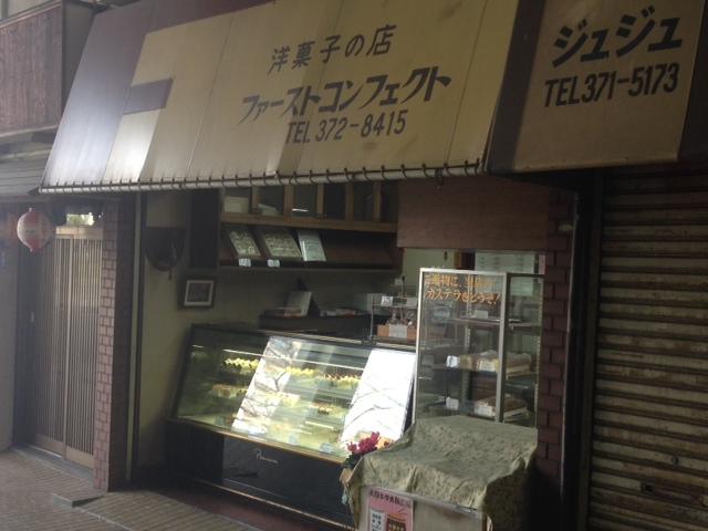 洋菓子_e0069308_15493269.jpg