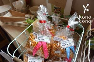 今日のお菓子とお野菜♪ かわいいお客様♪_f0321908_13553214.jpg