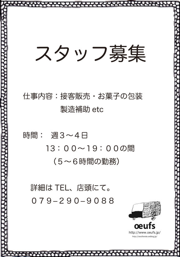 b0128117_19485578.jpg