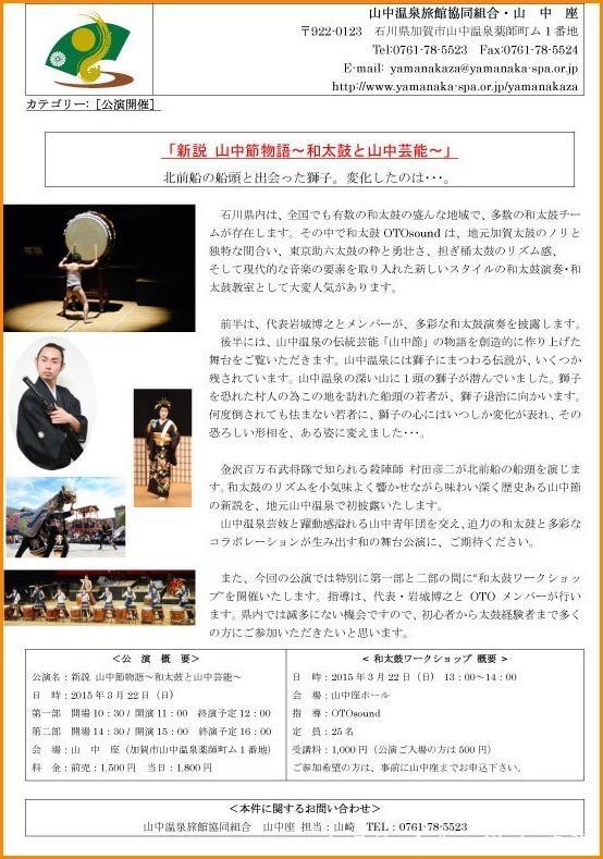イベントのご紹介の巻_a0041925_00474385.jpg