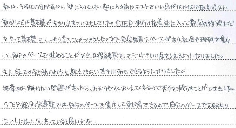 b0219726_1601762.jpg