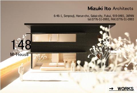 新しいプロジェクトのご紹介です。フルオーダーハウス M-House!_f0165030_1110308.jpg