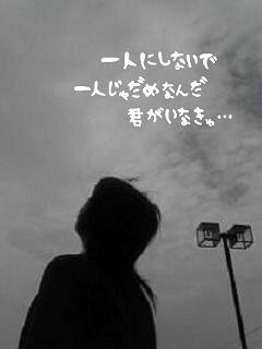 a0068035_8371486.jpg