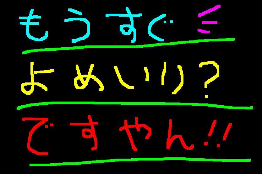 f0056935_13492587.jpg
