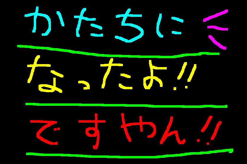 f0056935_14162392.jpg