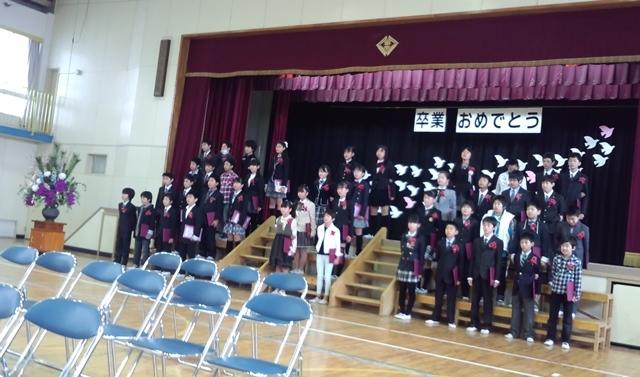 第40回北巣本小学校卒業式 : 豊...