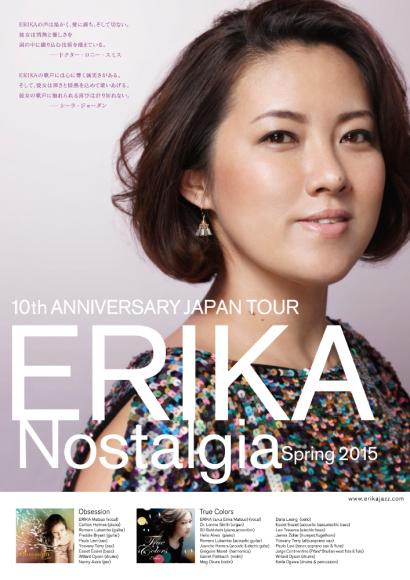 ERIKA 10th Anniversary JAPAN TOUR \'\' Nostalgia \'\' 2015 Spring_a0150139_01575340.jpg