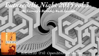 2015年3月20日(金)ナイトイベント『Futuredelic Night 2015 vol.3』_a0083140_20305211.jpg