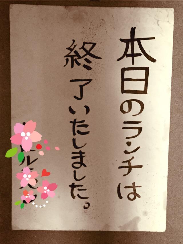 f0160040_108086.jpg