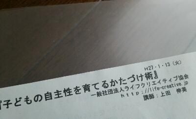 a0321944_20503225.jpg