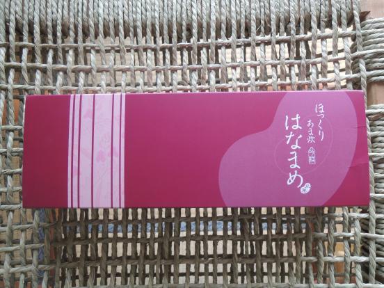 北軽井沢の茶菓子_c0341450_13382034.jpg