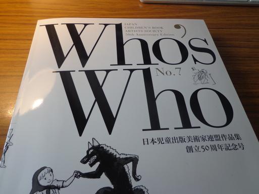 童美連の作品集、発行されました_e0082852_834491.jpg