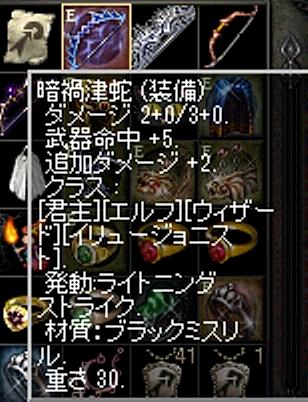b0002753_22182238.jpg