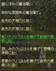 a0314557_0504858.jpg
