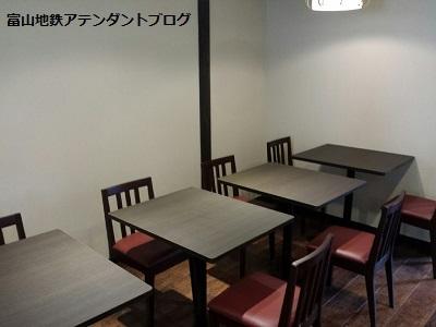 新黒部駅近くのお食事処、仁助_a0243562_10082319.jpg