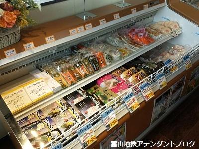 新黒部駅近くのお食事処、仁助_a0243562_10082534.jpg