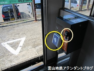 新黒部駅 アテンダント通信_a0243562_15133615.jpg