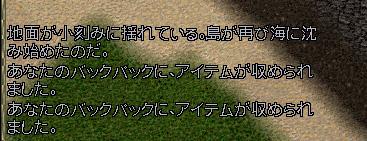 b0022669_23265646.jpg