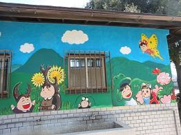 生まれかわった公園のトイレ_e0175370_8501553.jpg