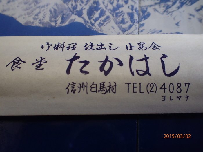 c0349574_05341849.jpg
