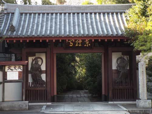 畠山記念館「THE琳派」展まで見たこと_f0211178_13152833.jpg