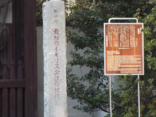 畠山記念館「THE琳派」展まで見たこと_f0211178_1315361.jpg