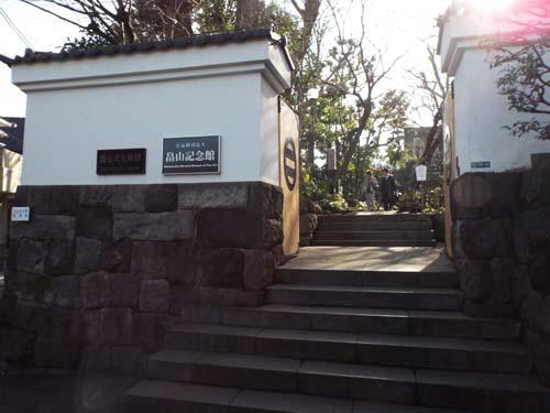 畠山記念館「THE琳派」展まで見たこと_f0211178_1316756.jpg
