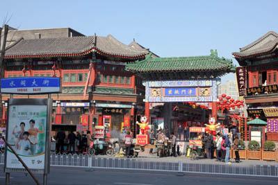 天津での休日         -43_f0145483_21102751.jpg