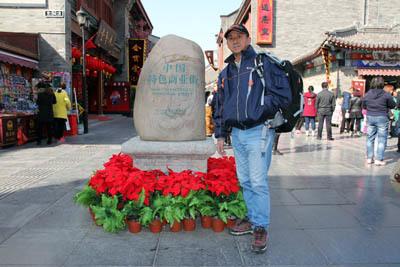 天津での休日         -43_f0145483_21272707.jpg